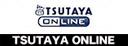 TSUTAYA RECORDS ONLINE