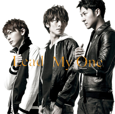 Lead_MyOne_tsujyo