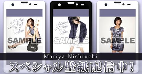 bnr_nishiuchi_mumo140121_640x336