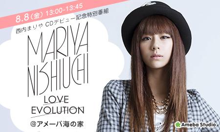 nishiuchi mariya_450x270