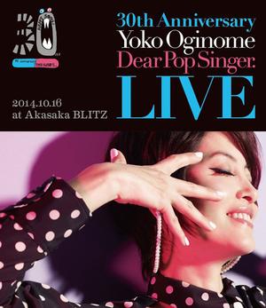 荻野目洋子LIVE_Blu-rayDVD